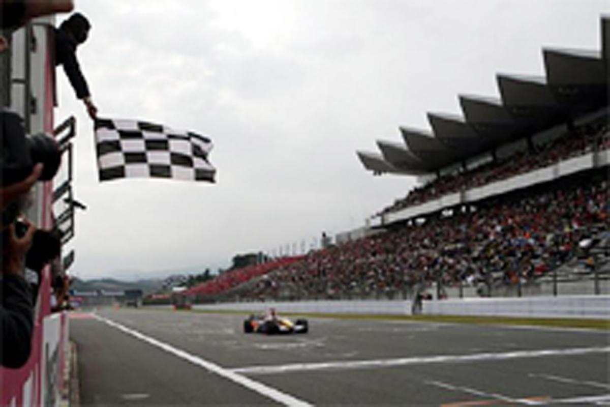 トヨタ 富士スピードウェイ F1撤退