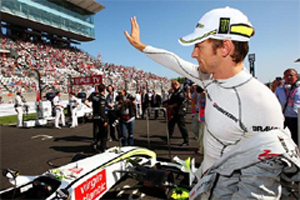 ブラウンGP F1日本GP 結果