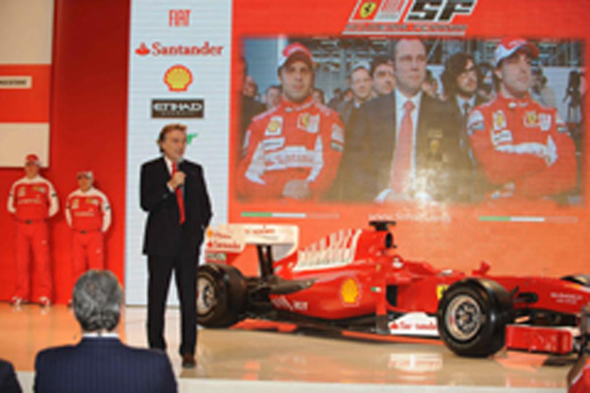 フェラーリ 新車発表会