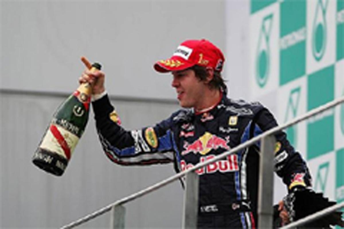 レッドブル F1 マレーシアGP