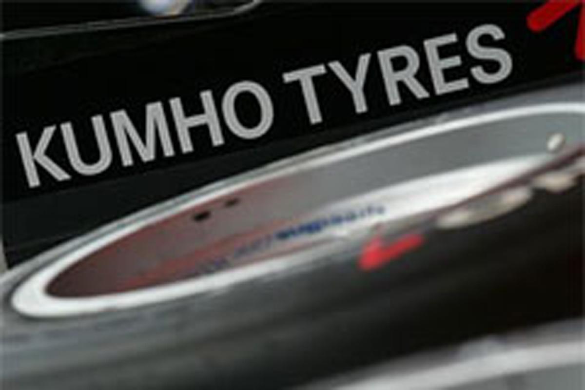 クムホ F1