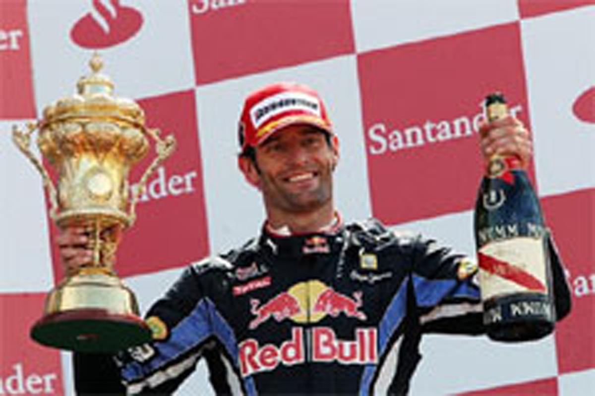 レッドブル F1イギリスGP