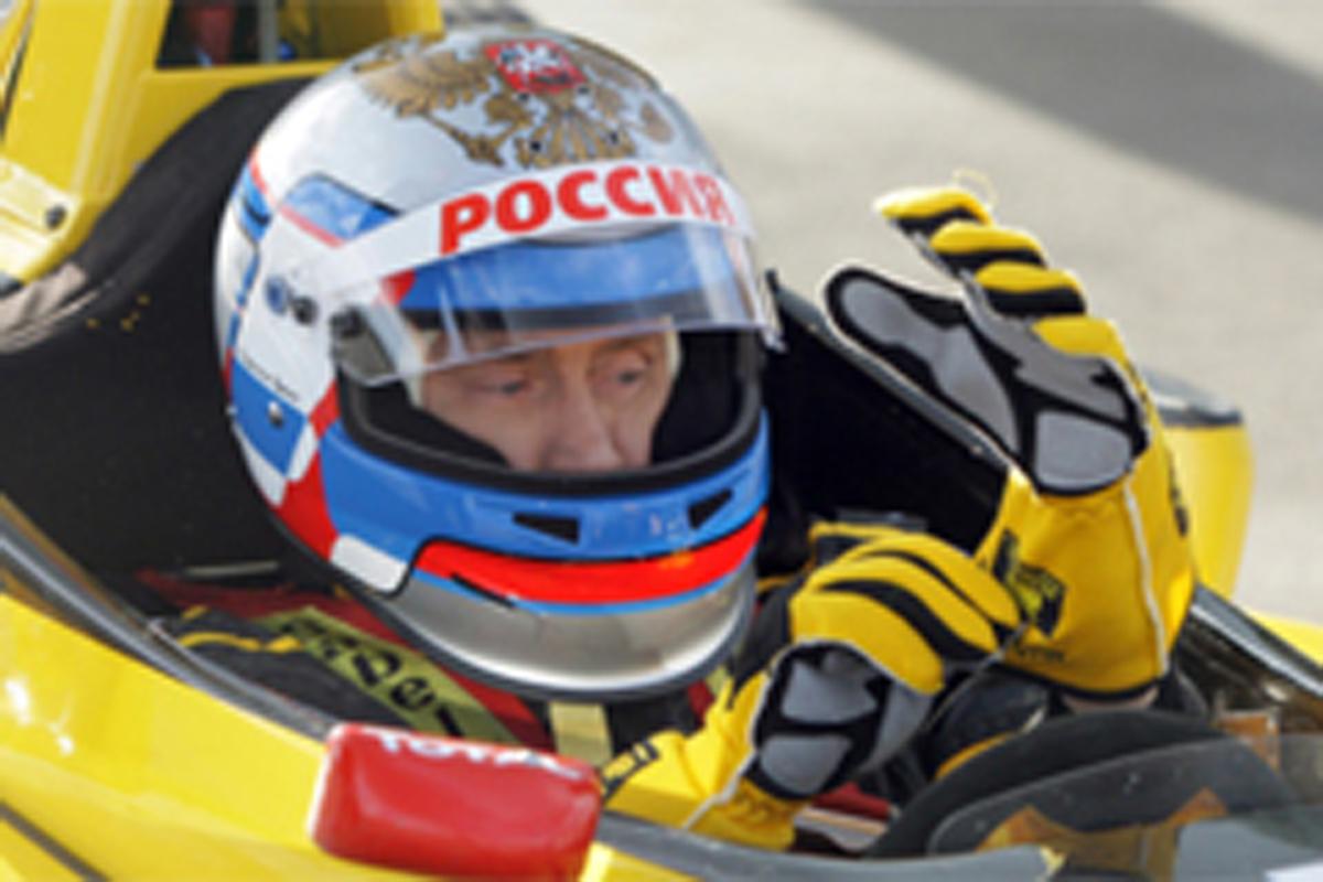 プーチン首相 F1 ロシア