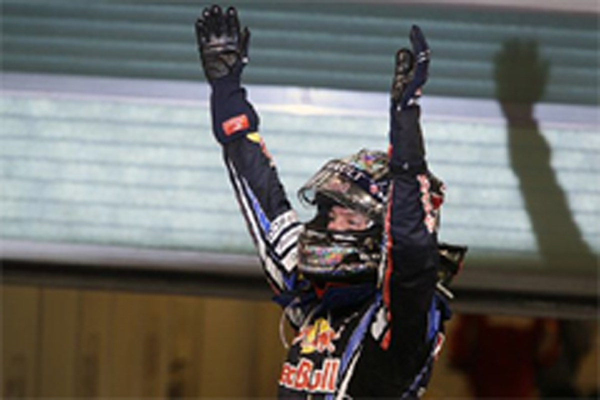 セバスチャン・ベッテル F1ワールドチャンピオン