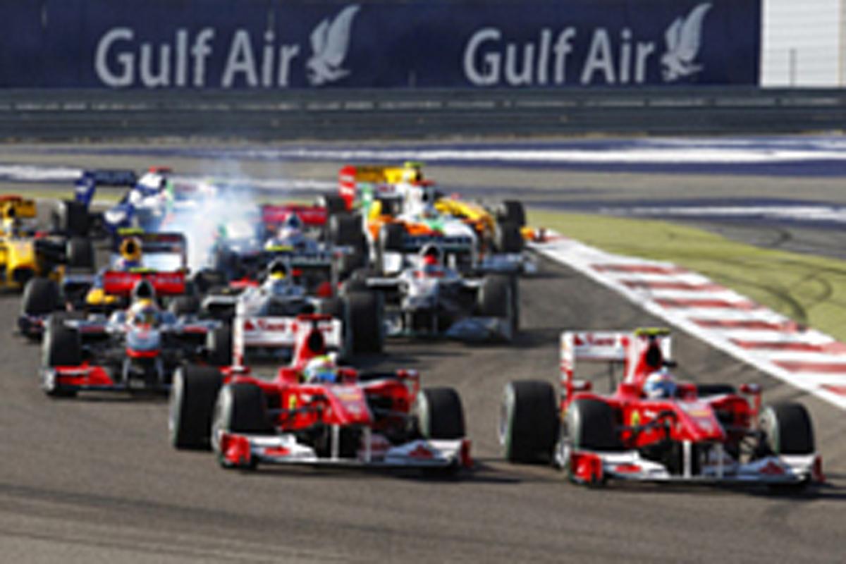 バーレーン F1