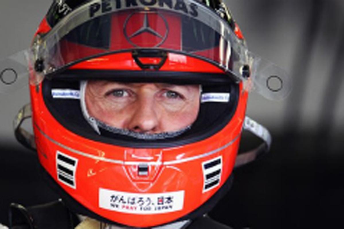 F1 日本へのメッセージ