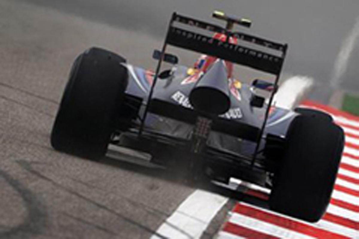 F1 ブロウン・ディフューザー