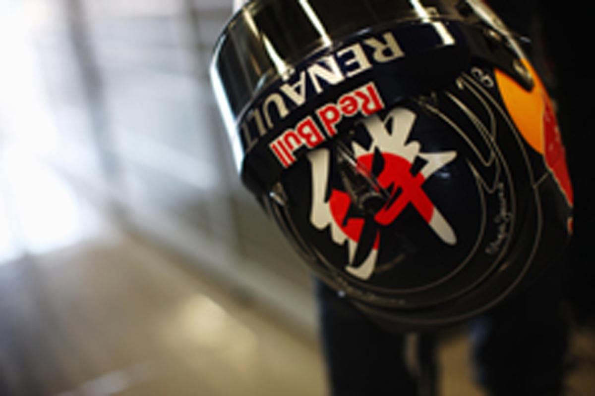 セバスチャン・ベッテル F1日本GP ヘルメット