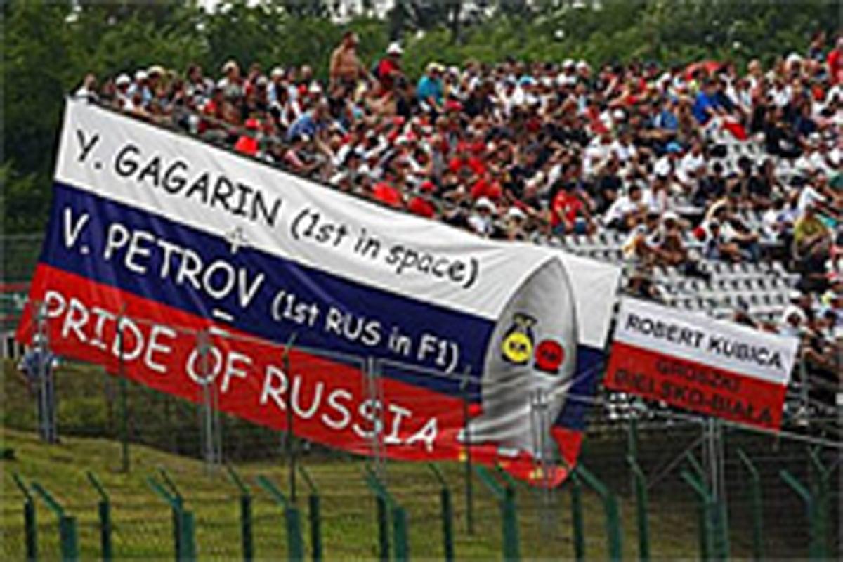 F1ロシアGP
