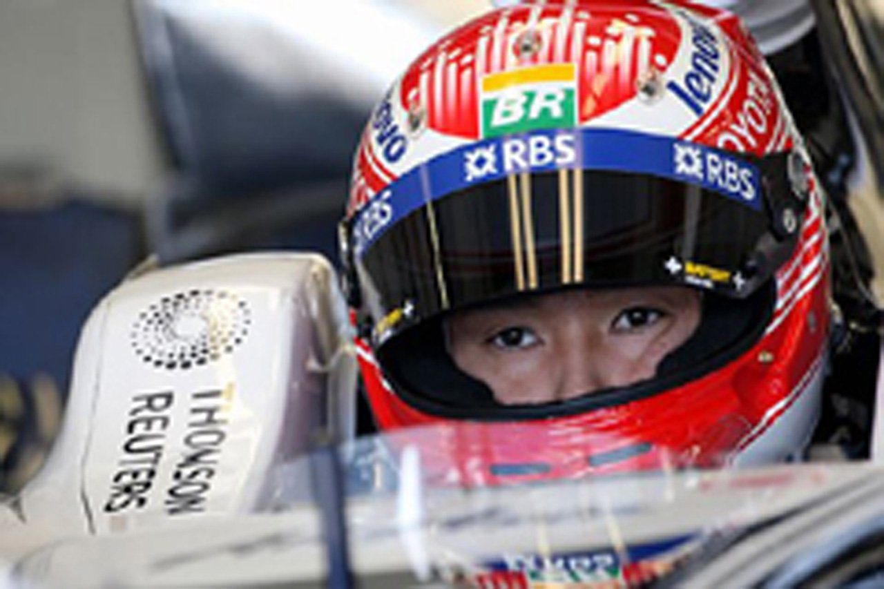 中嶋一貴、F1参戦時のヘルメットをチャリティオークションに出品