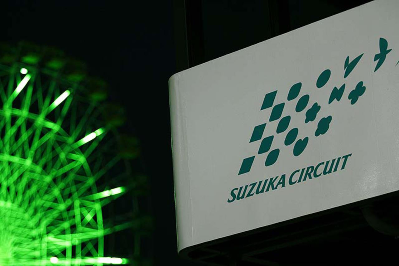フジテレビNEXT、F1日本GP予選を放送決定