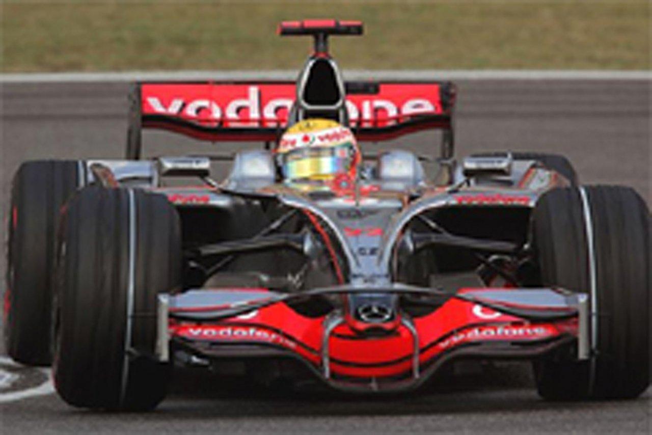 F1 中国GP 予選
