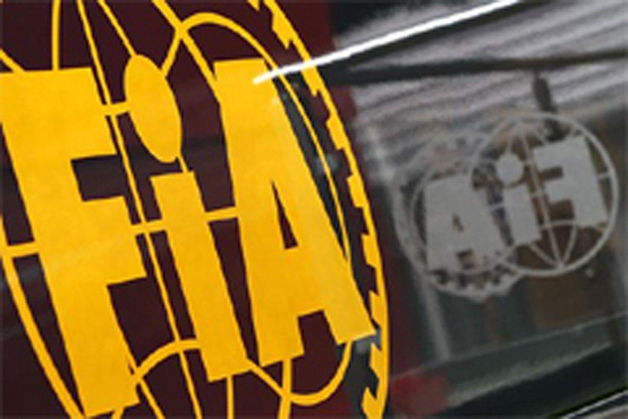 FIA vs フェラーリ
