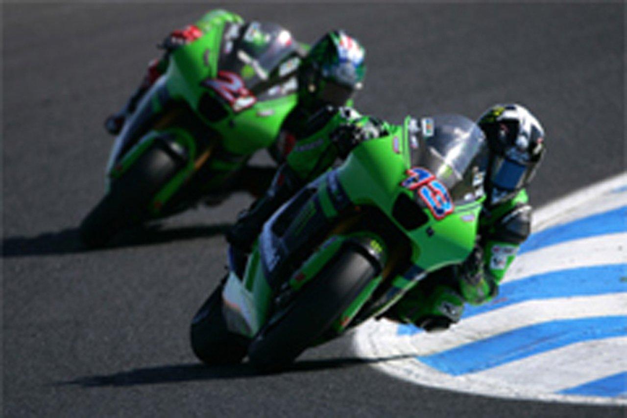 カワサキ MotoGP 撤退