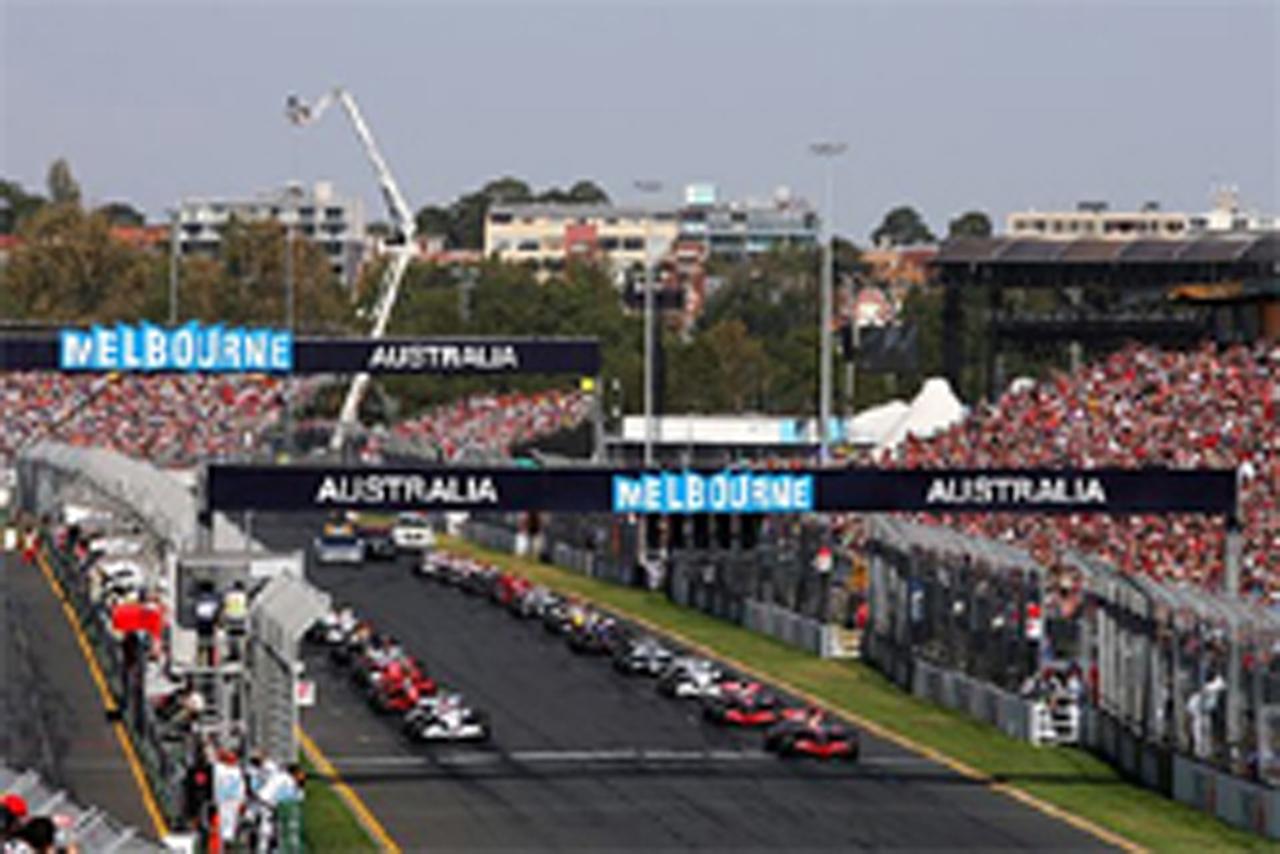 2009年F1 決勝スタート時間