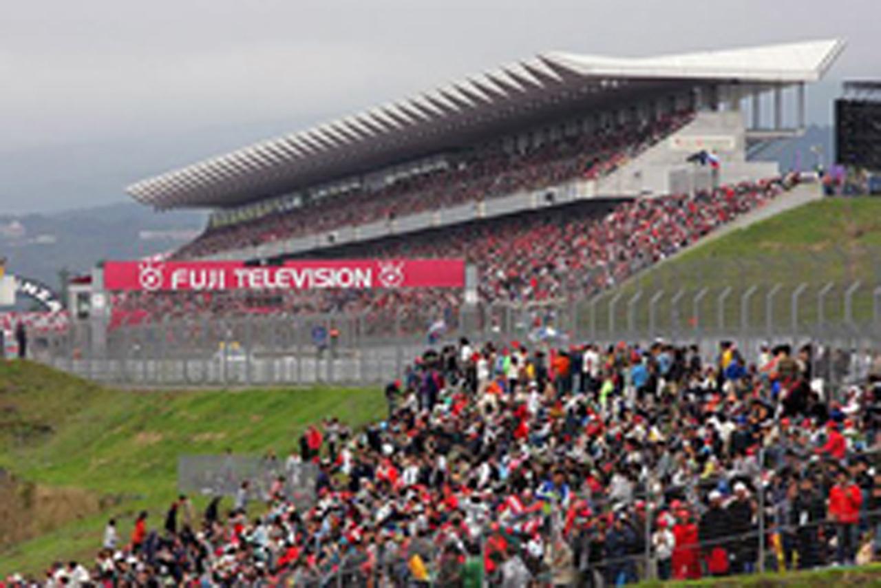 F1 富士スピードウェイ
