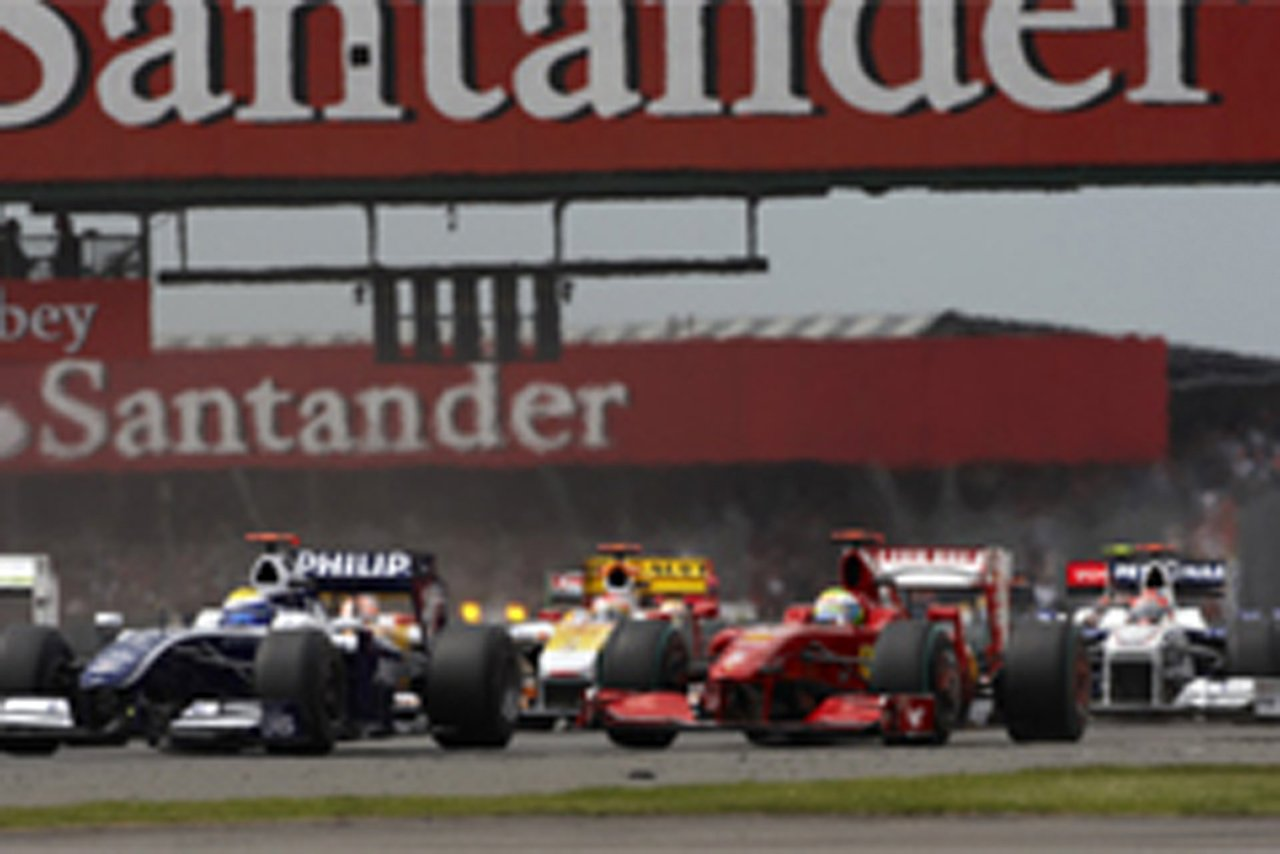 F1 ダブルディフューザー