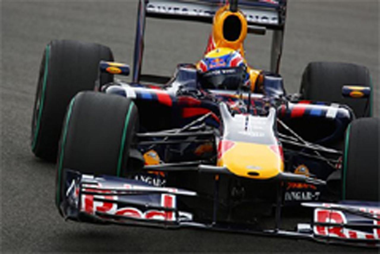 F1 ドイツGP 予選 結果