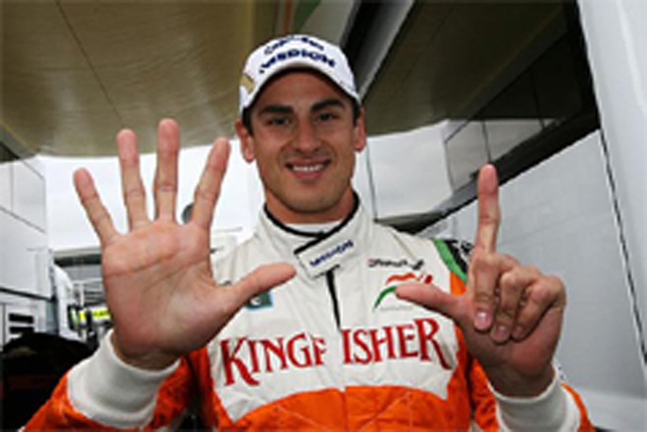 フォース・インディア F1 ドイツGP 予選