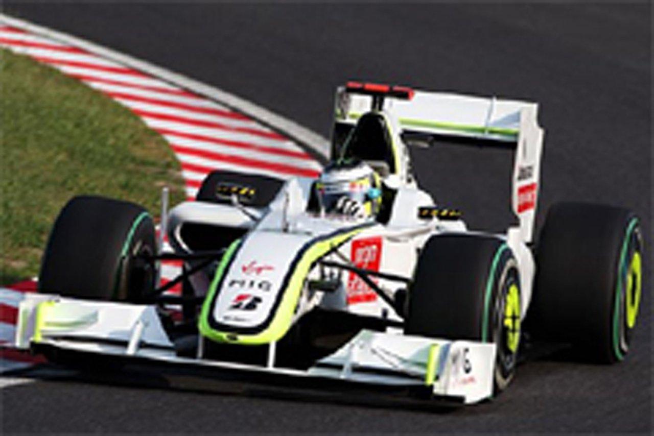 ブラウンGP F1日本GP予選 ジェンソン・バトン