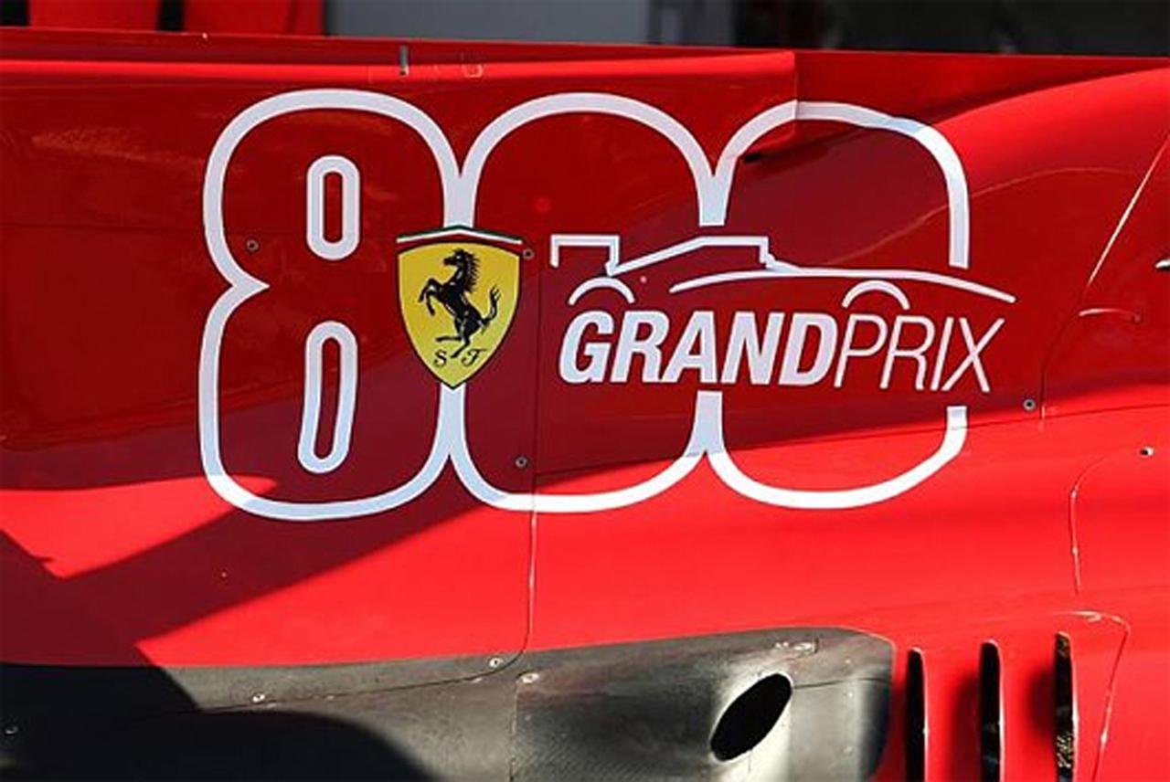 フェラーリ F1参戦 800戦