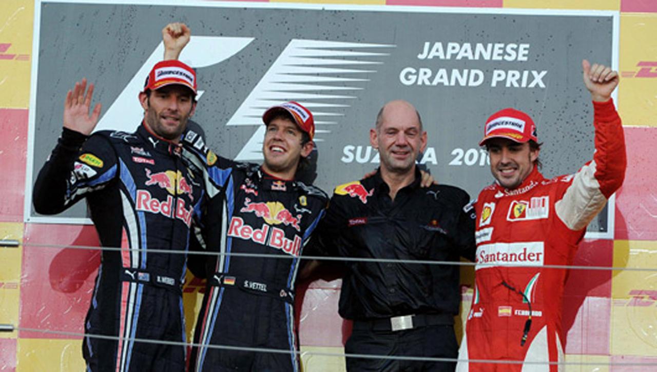 F1 日本GP