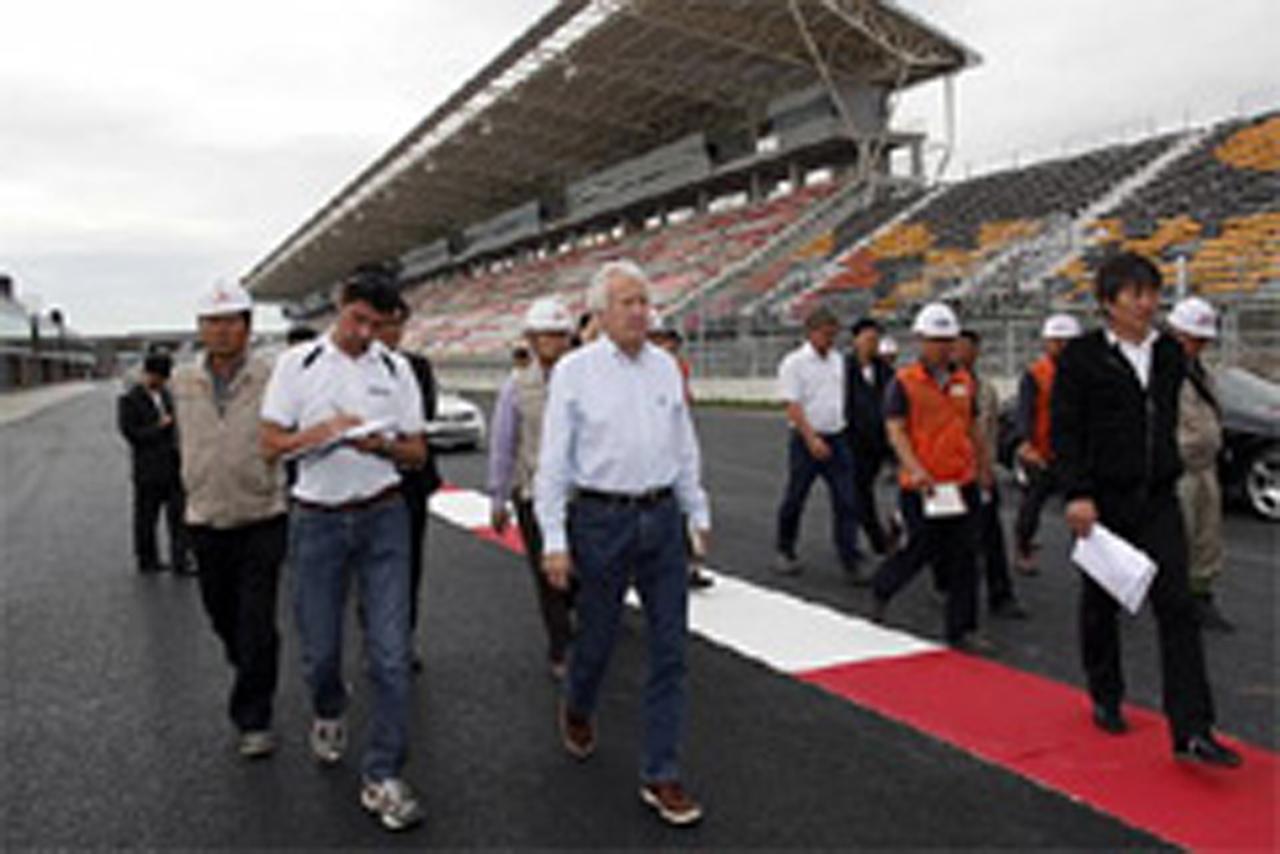 F1韓国GP