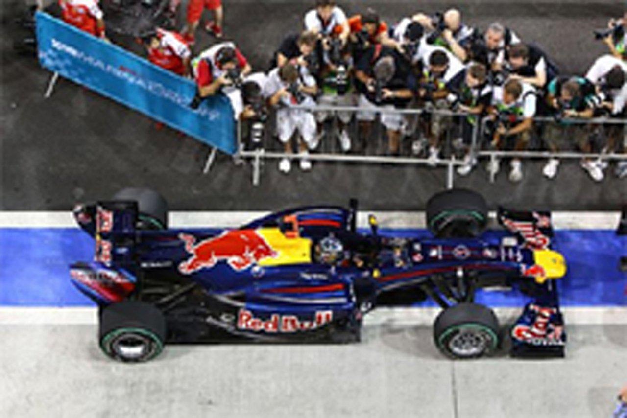 ブリヂストン F1アブダビGP 予選