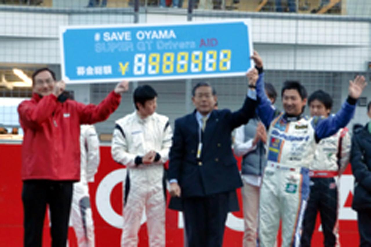 トヨタ・モータースポーツ・フェスティバル2010
