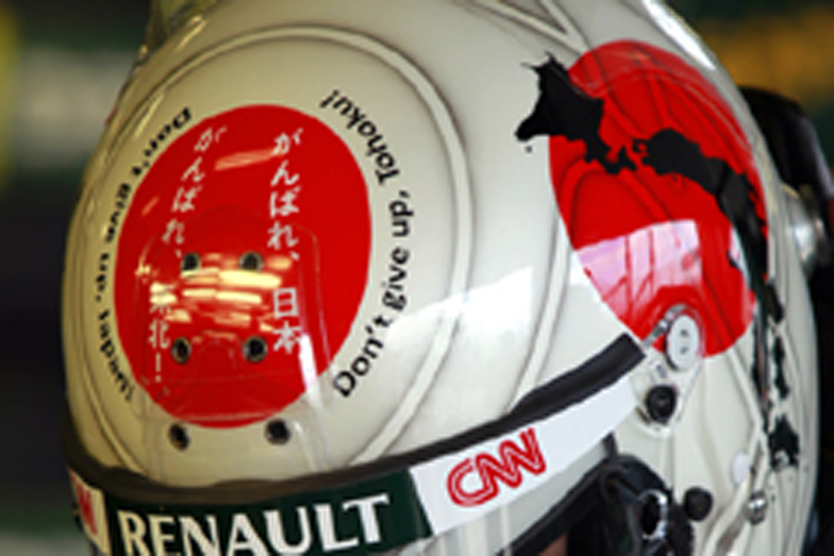 ヤルノ・トゥルーリ ヘルメット