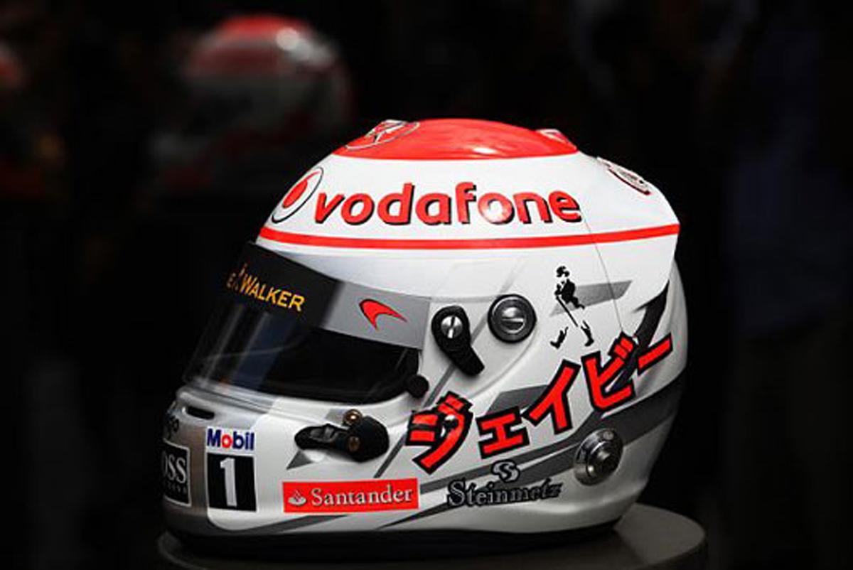 ジェンソン・バトン ヘルメット (2011年 F1モナコGP)