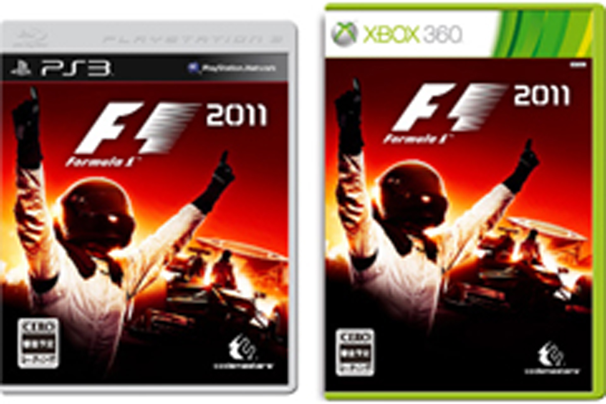 F1 2011 公式F1ゲーム