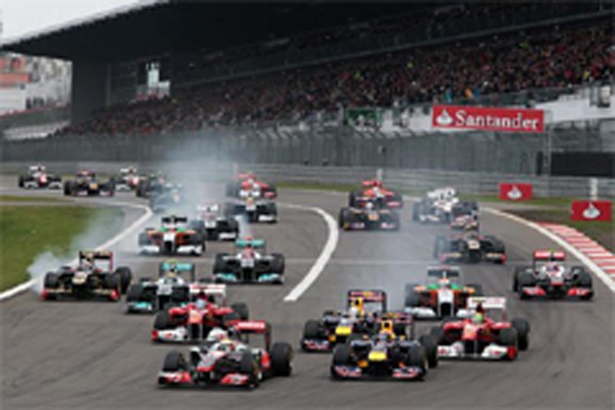 F1ドイツGP 結果