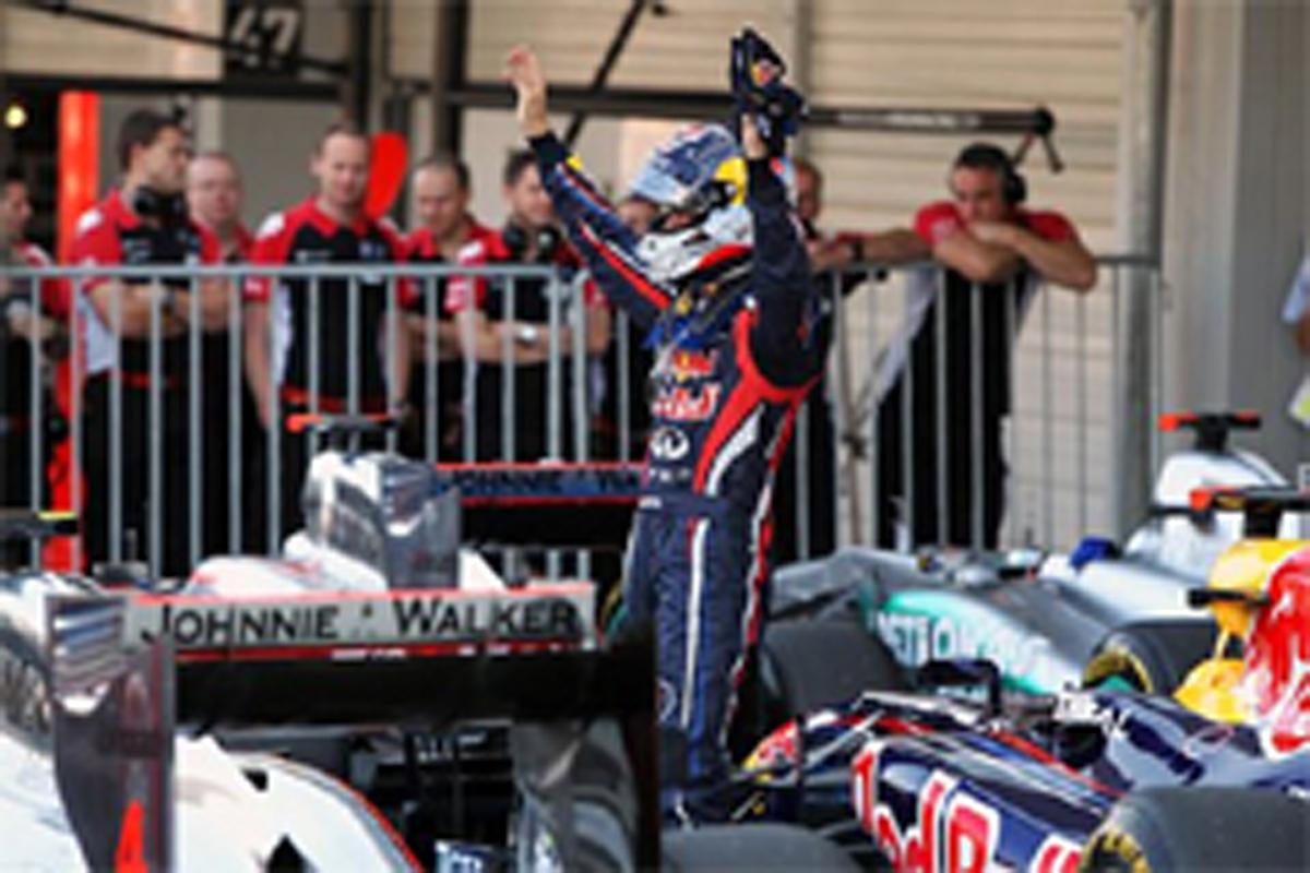 レッドブル F1日本GP 予選