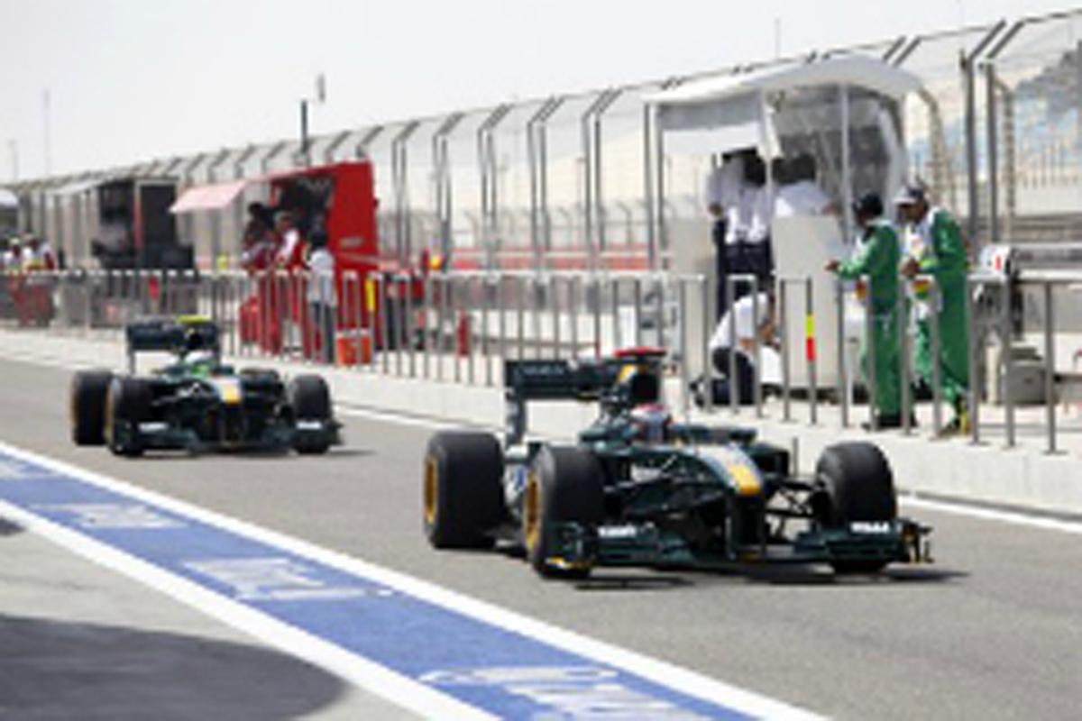 F1 ピットレーン 制限速度