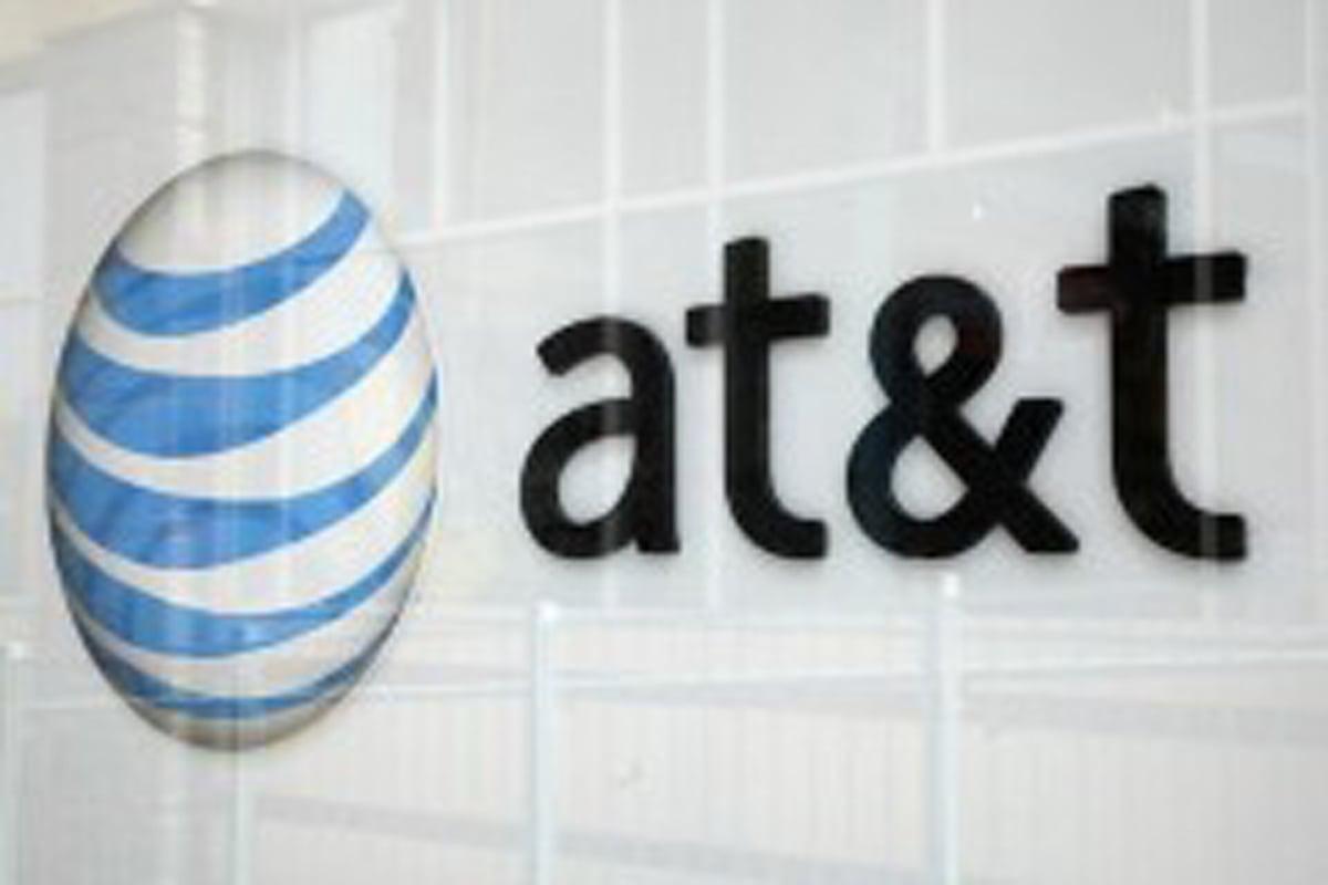 AT&T レッドブル