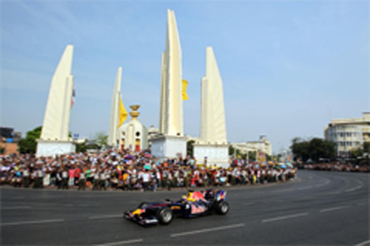 タイ F1