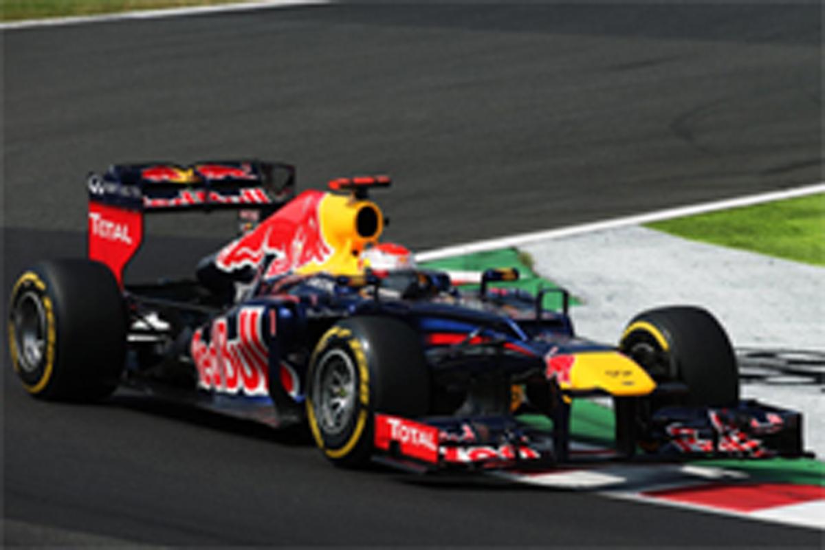 F1日本GP 予選