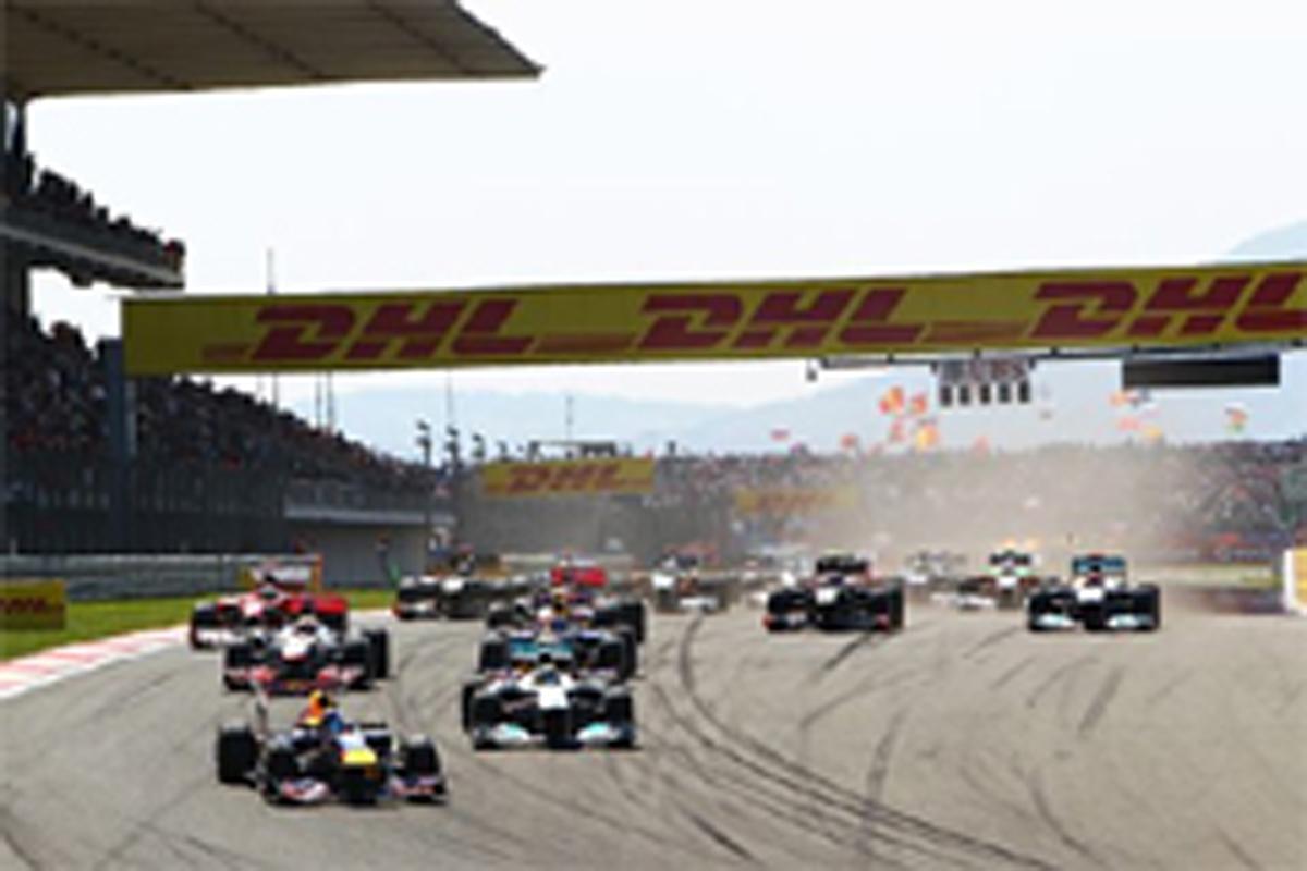 F1 2013年