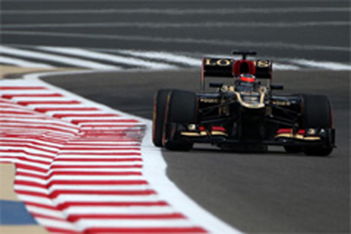 F1バーレーンGP フリー走行2回目