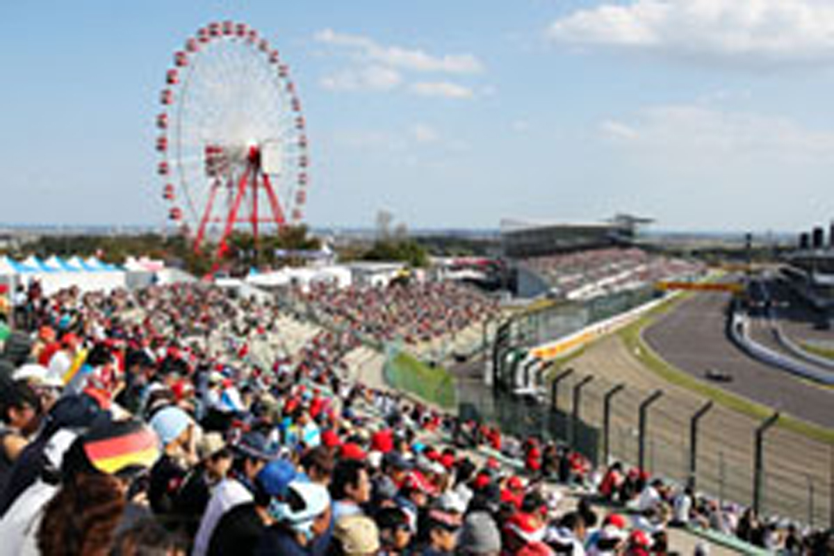 F1 日本GP 入場者数