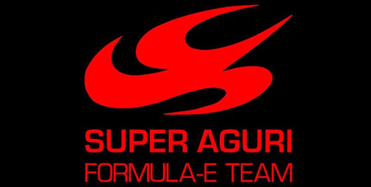 SUPER AGURI FORMULA E TEAM
