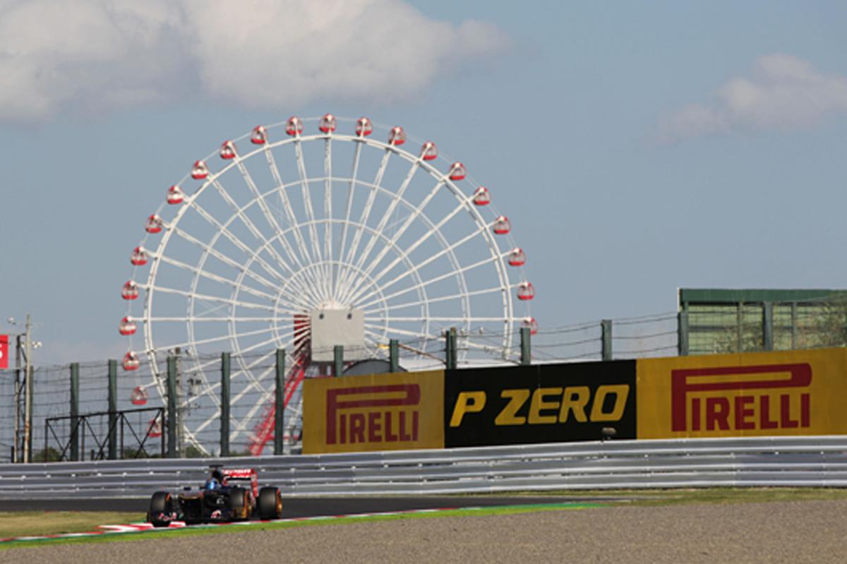 ピレリ F1日本GP 鈴鹿サーキット