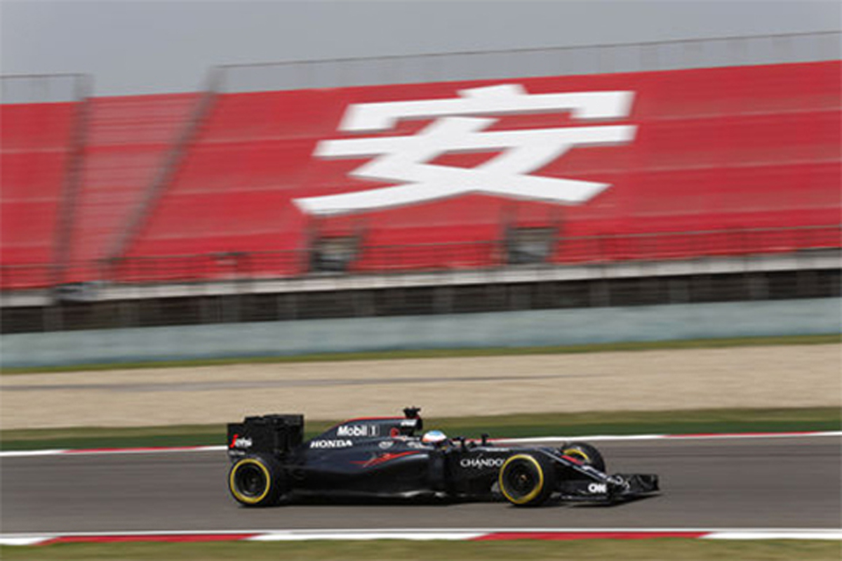 2016 F1中国GP 速報