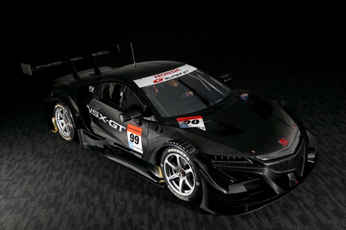 ホンダ NSX-GT