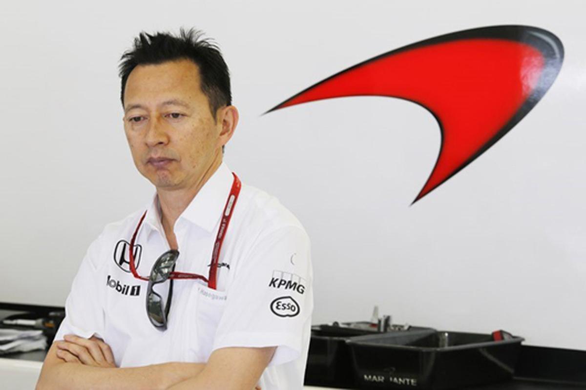 ホンダ F1 2017