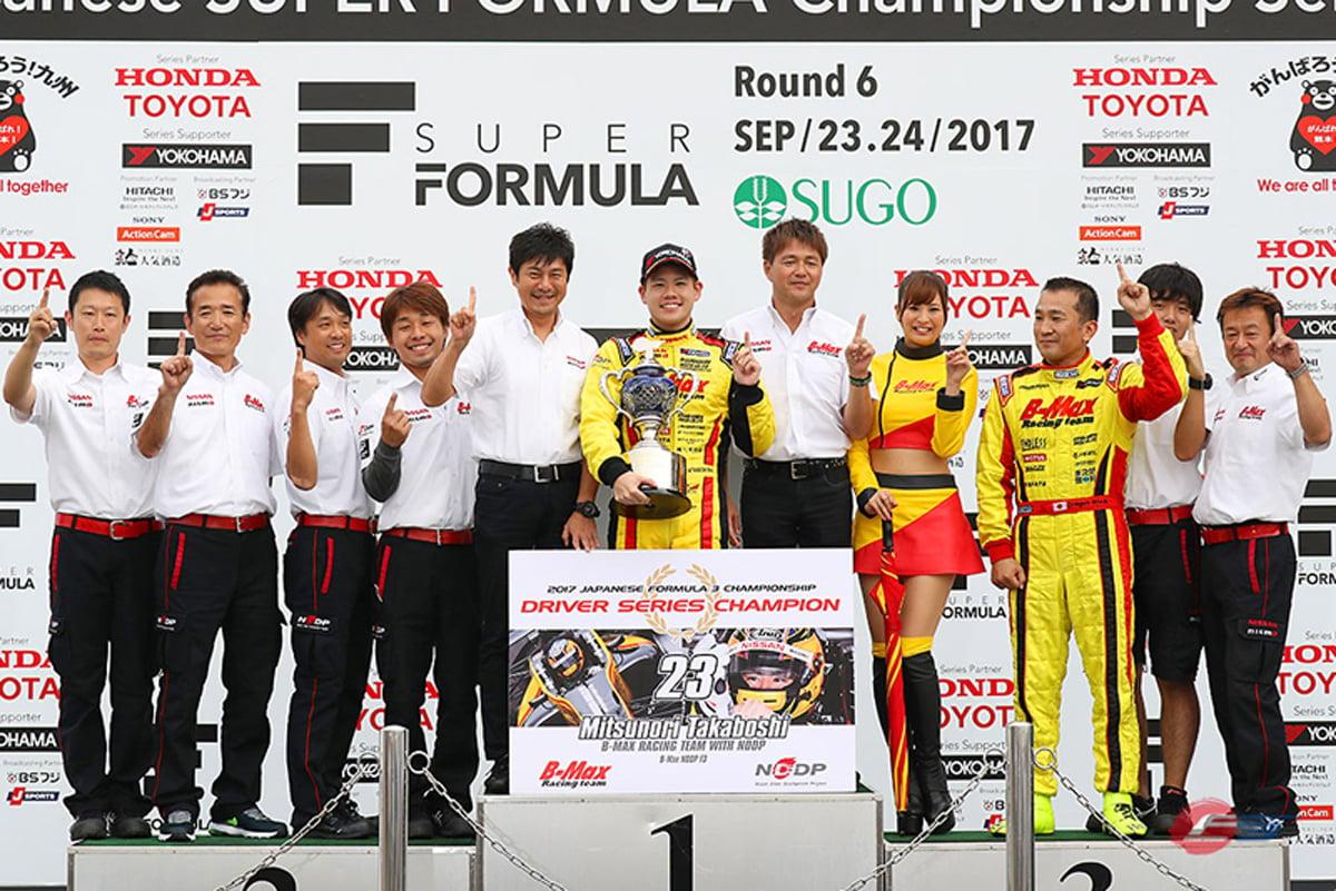 全日本F3選手権 高星明誠