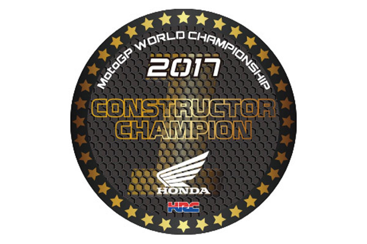 MotoGP ロードレース世界選手権 本田技研工業