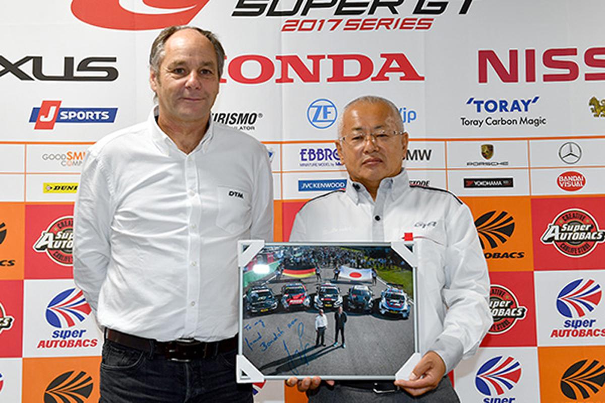 SUPER GT ドイツツーリングカー選手権