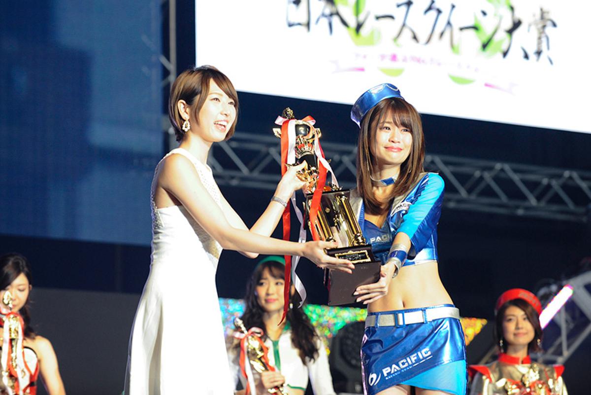 レースクイーン 大賞 日本